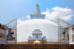 Anuradhapura, dagoba Ruvanvelisaya Στοκ φωτογραφία με δικαίωμα ελεύθερης χρήσης