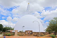 Anuradhapura Mirisawatiya Stupa, patrimônio mundial do UNESCO de Sri Lanka Fotografia de Stock Royalty Free