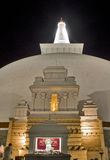 Anuradhapura - Ruwanweliseya 5 Stock Afbeelding