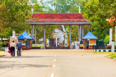Anuradhapura Sri Maha Bodhi Street Entrance Gate H Stock Photo