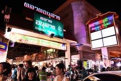 Anusarn wprowadzać na rynek best nocy targowa ulica w Chiangmai, Tajlandia otwierać codzienny Zdjęcia Stock