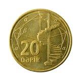 anverso de la moneda del qepik de 20 azerbaiyanos