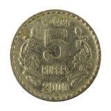 5 anverso de la moneda 2000 de la rupia india foto de archivo