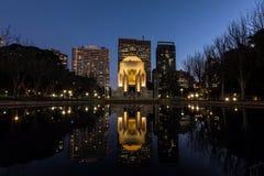ANZAC Memorial Sydney alla notte Immagini Stock