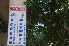 Anzeigenplakat für die Luftfahrtgesellschaft mit zwei Hauptleitungen von Griechenland, ägäisch und von Olympic Airlines, die vor  Stockbild