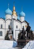 Anzeiges-Kathedrale in Kazan Lizenzfreie Stockfotografie