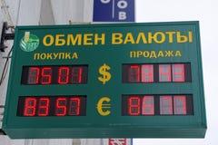 Anzeigetafelaustausch der Bank Rosselkhozbank Nizhny Novgorod Lizenzfreie Stockbilder