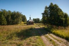 Anzere, Solovki Στοκ φωτογραφία με δικαίωμα ελεύθερης χρήσης