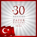 30 août, carte de célébration de Victory Day Turkey Images stock