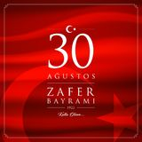 30 août, carte de célébration de Victory Day Turkey Photographie stock