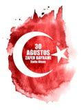 30 août, Victory Day Turkish Speak 0 Agustos, Zafer Bayrami Kutlu Olsun Illustration de vecteur Illustration de Vecteur