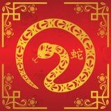Año Nuevo chino de la serpiente Foto de archivo libre de regalías