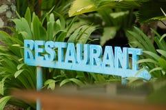 Ao restaurante Fotografia de Stock Royalty Free