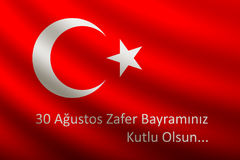 30 août bayrami de zafer ou Victory Day Turkey et le jour national Illustration de vecteur Bannière rouge et blanche Photo stock