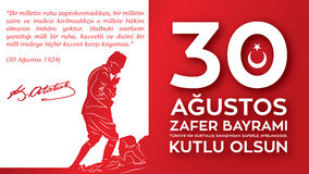 30 août Victory Day Images libres de droits