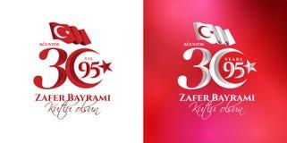 30 août Zafer Bayrami Image libre de droits