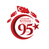 30 août Zafer Bayrami Images stock