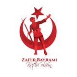 30 août Zafer Bayrami Images libres de droits