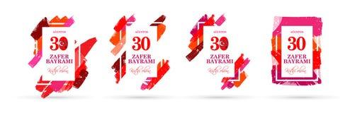 30 août Zafer Bayrami Photographie stock