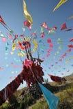 aobao蒙古语 免版税图库摄影