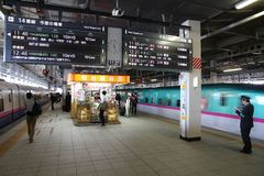 Aomori station Royalty Free Stock Images