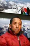 Apa Sherpa in der Tschechischen Republik lizenzfreie stockfotos