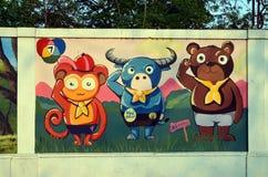 Apa, tjur och björn Royaltyfri Fotografi
