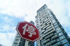A aparência arquitetónica de construções residenciais Foto de Stock