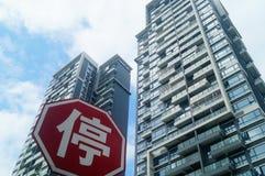 A aparência arquitetónica de construções residenciais Fotos de Stock