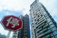 A aparência arquitetónica de construções residenciais Fotografia de Stock