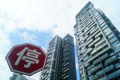A aparência arquitetónica de construções residenciais Foto de Stock Royalty Free