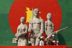 Aparajeyo bangla at Dhaka Royalty Free Stock Photos