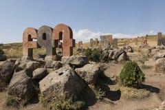 Aparan Armenien, 15th September 2017: Museumnolla för armeniskt alfabet Arkivbild
