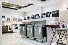 Aparato electrodoméstico en la tienda Foto de archivo libre de regalías