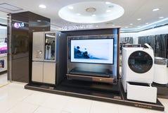Aparatos electrodomésticos de la firma de LG, Seul Fotografía de archivo