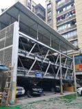 Aparcamiento nuevamente movible en China Foto de archivo libre de regalías