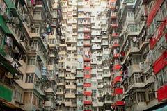 Apartamento viejo en Hong Kong Foto de archivo