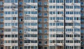 Apartamentos chineses Imagens de Stock