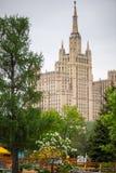 Apartamentos en Moscú foto de archivo libre de regalías