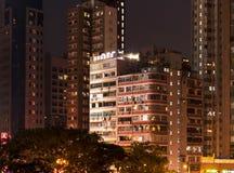 Apartamentos residenciales de Hong Kong imagenes de archivo