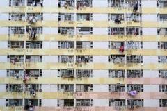 Apartamentos residenciales de Hong Kong financiados por el gobierno Hong Kong, China imagen de archivo