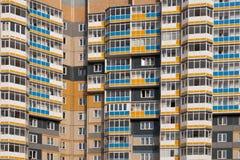 Apartamentos soviéticos típicos fotografia de stock