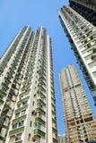Apartment block in Hong Kong Royalty Free Stock Photos