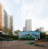 Apartment Blocks in the Suburbs. Soviet era apartment Blocks in the Suburbs of Moscow Royalty Free Stock Images