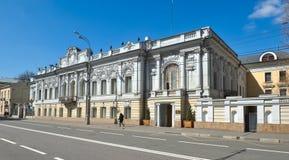 Apartment Building General A.P. Yermolov Stock Photography