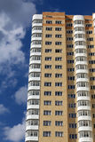 Apartment building house Royalty Free Stock Photo