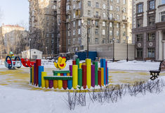 Apartment buildings in the central district of Moscow Stock Photography