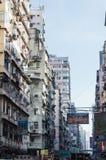 Apartment buildings in Hong Kong. Royalty Free Stock Photo