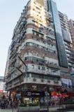 Apartment buildings in Hong Kong. Stock Photos