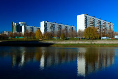 Apartment buildings in Moscow Royalty Free Stock Photos